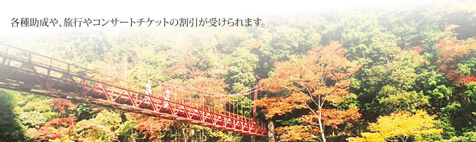長門峡(山口市)